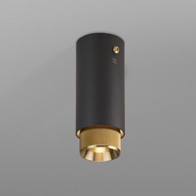 Buster + Punch Exhaust Surface Spot Light