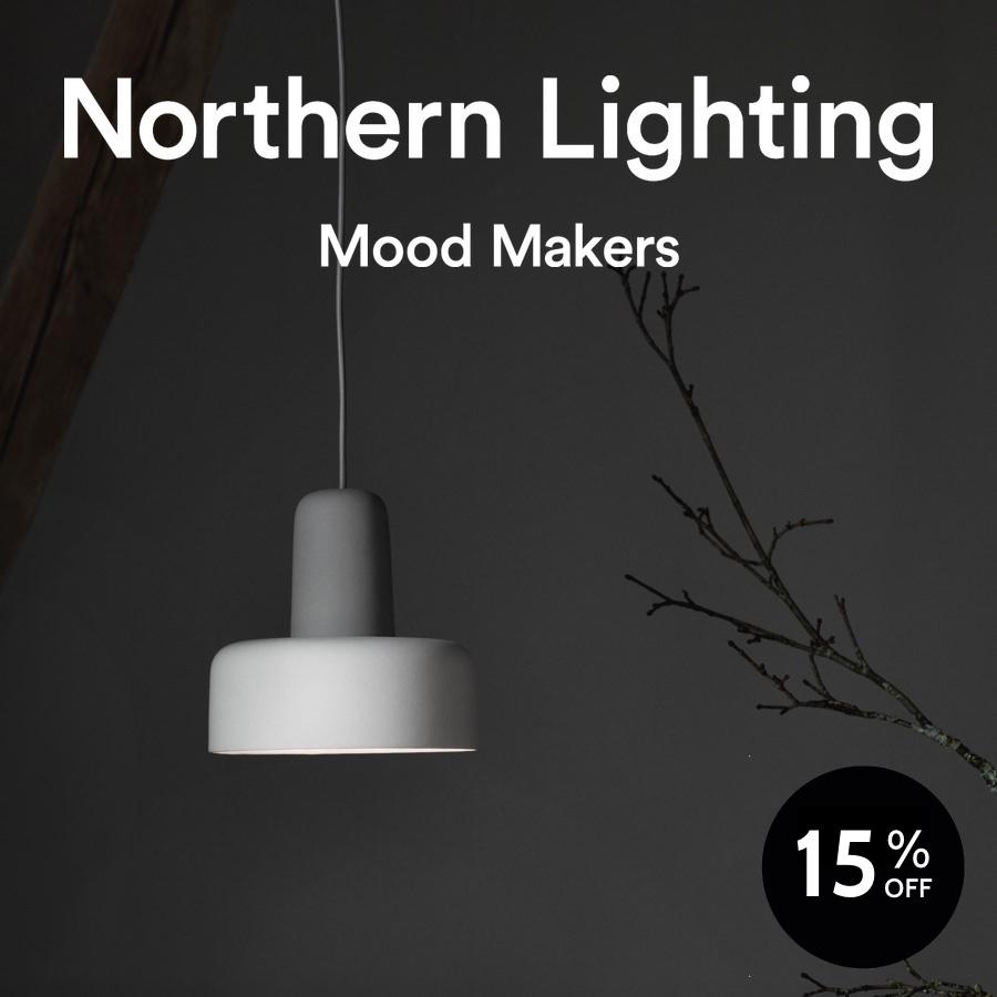 Northern Lighting Meld