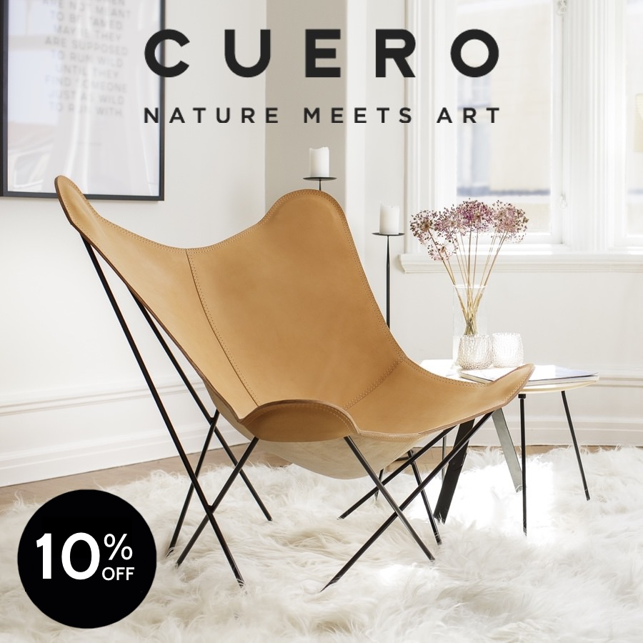 Cuero Design Butterfly Chair